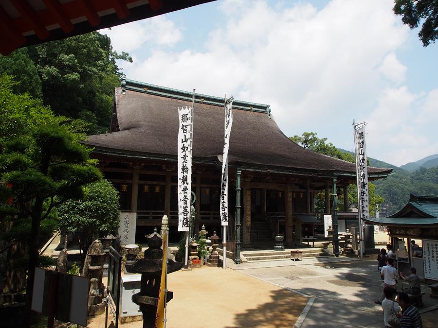f:id:ushinabe1980:20140722110109j:image:w450