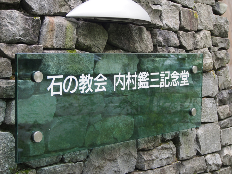 f:id:ushinabe1980:20140924143727j:image:w450