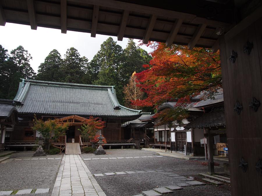 f:id:ushinabe1980:20141107131945j:image:w450