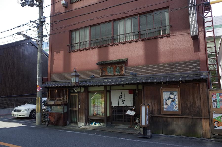f:id:ushinabe1980:20141114131612j:image:w450