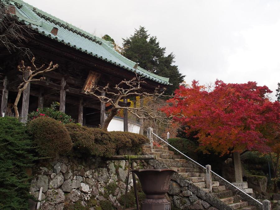 f:id:ushinabe1980:20141123150802j:image:w450