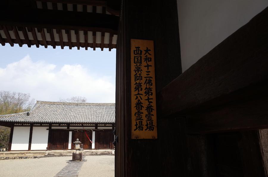 f:id:ushinabe1980:20150312104537j:image:w220