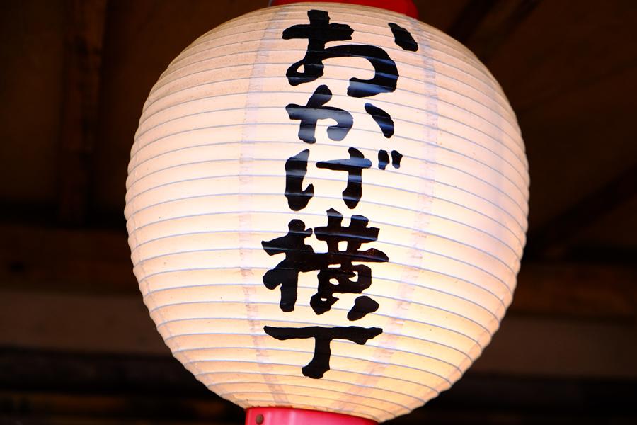 f:id:ushinabe1980:20150325131743j:image:w450