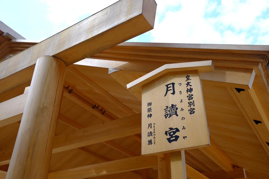 f:id:ushinabe1980:20150325135812j:image:w450