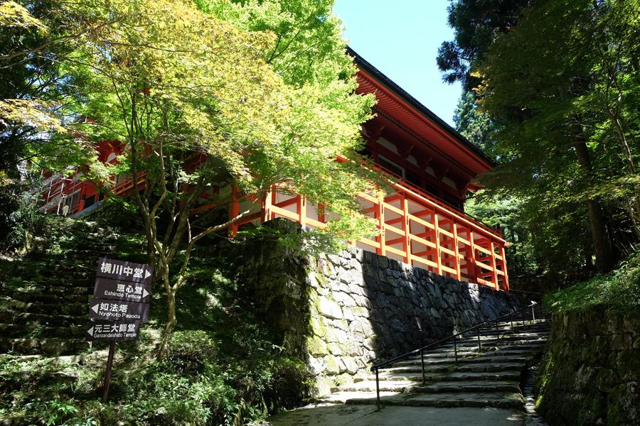 f:id:ushinabe1980:20150726124357j:image:w450