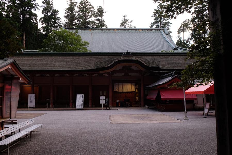 f:id:ushinabe1980:20150726190927j:image:w450