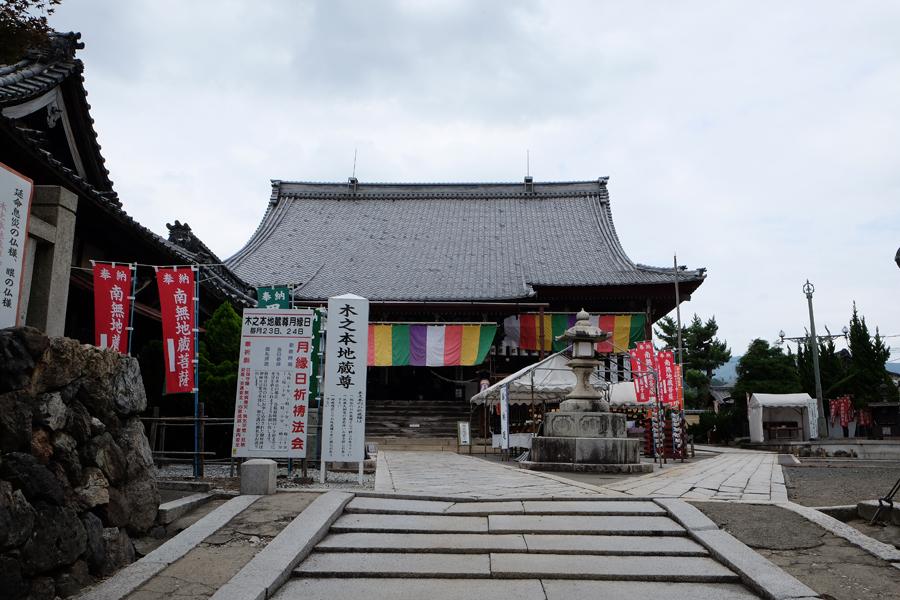 f:id:ushinabe1980:20150727130856j:image:w450