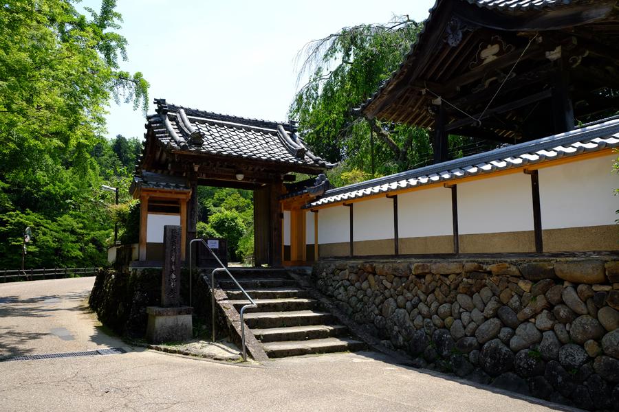 f:id:ushinabe1980:20160514122843j:image:w450