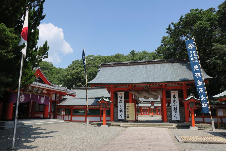 f:id:ushinabe1980:20160801104120j:image:w450