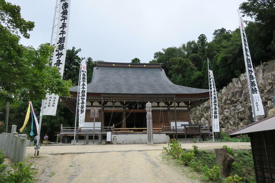 f:id:ushinabe1980:20160828114212j:image:w450