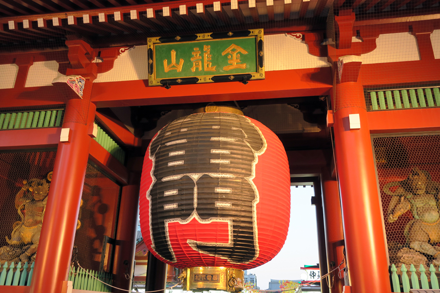 f:id:ushinabe1980:20161020170543j:image:w220