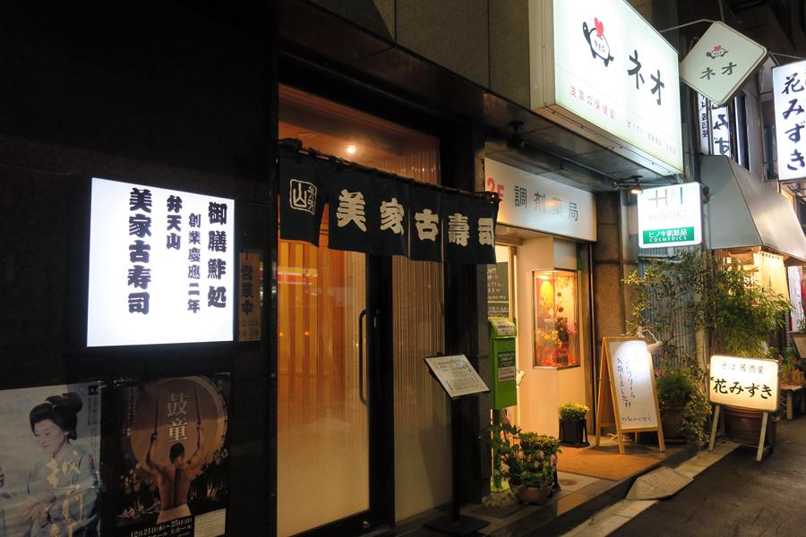 f:id:ushinabe1980:20161020175504j:image:w450