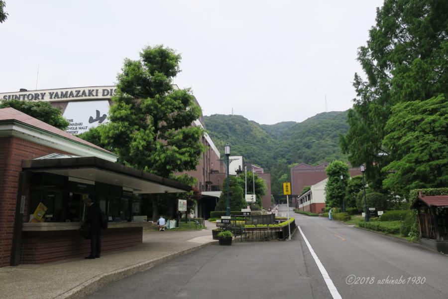 f:id:ushinabe1980:20170629093640j:image:w600
