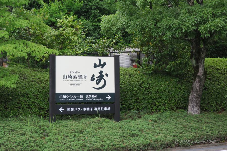f:id:ushinabe1980:20170629115028j:image:w600