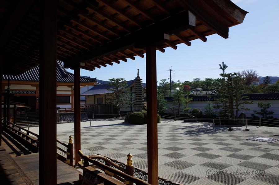 f:id:ushinabe1980:20171113114704j:image:w250