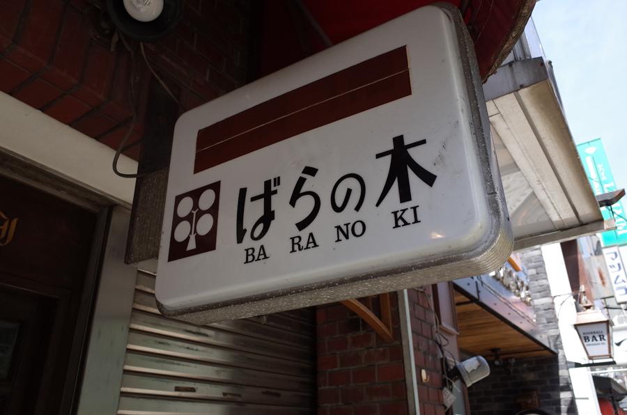 f:id:ushinabe1980:20180622134719j:image:w450