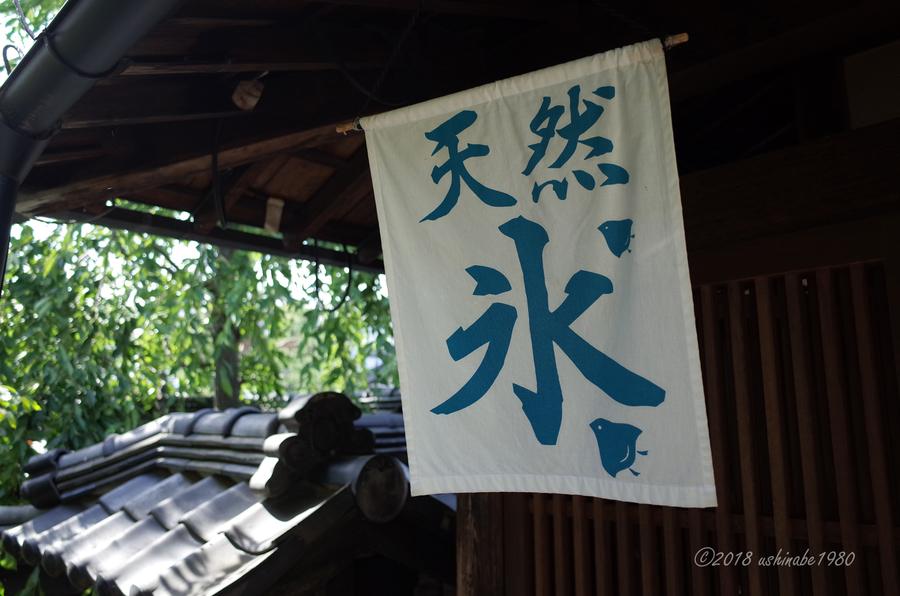 f:id:ushinabe1980:20180724150222j:image:w600
