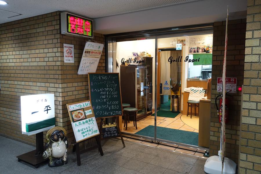 f:id:ushinabe1980:20180831115222j:image:w520