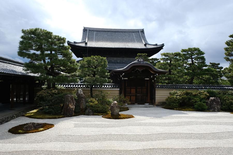 f:id:ushinabe1980:20190220123257j:image:w520