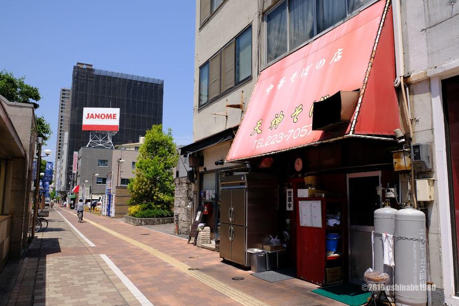 f:id:ushinabe1980:20190523105908j:image:w520