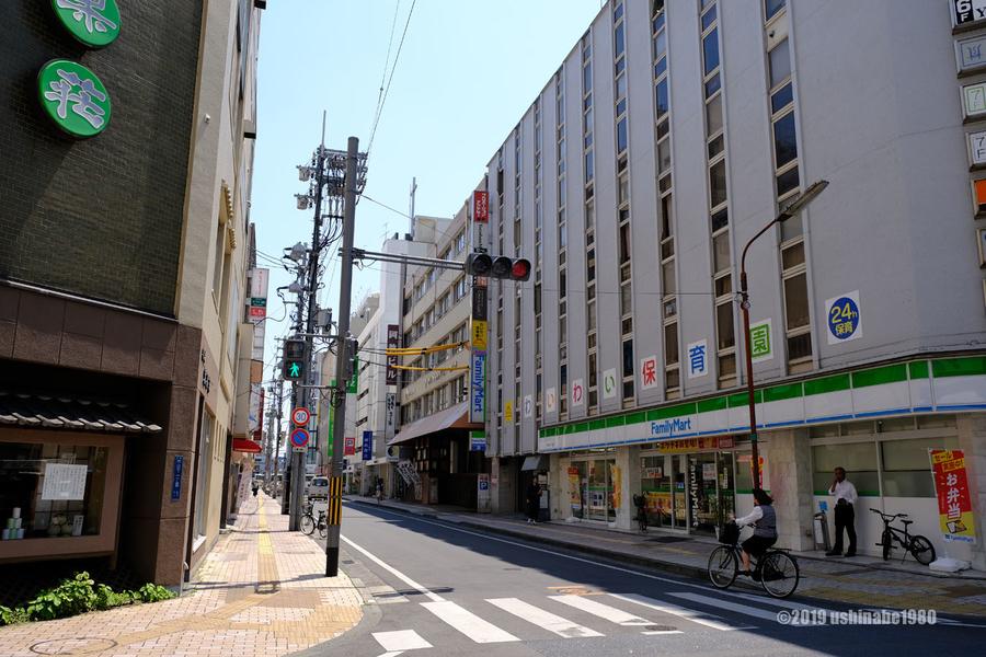 f:id:ushinabe1980:20190523130948j:image:w520