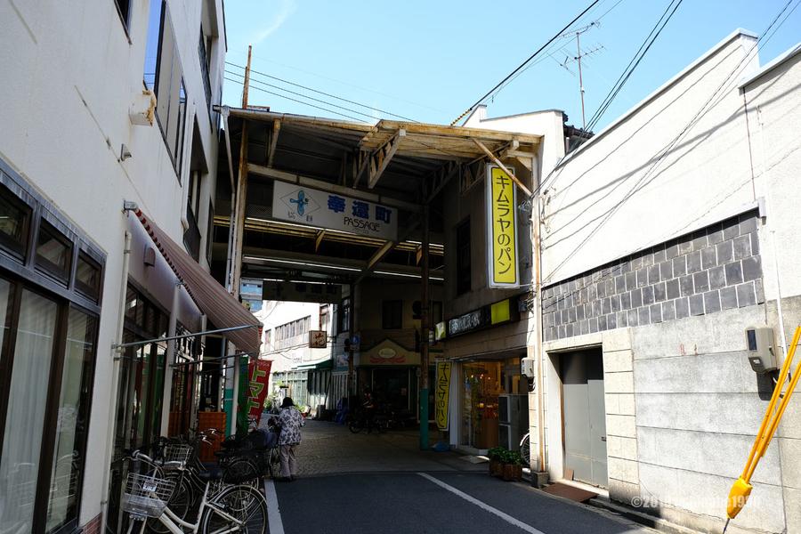 f:id:ushinabe1980:20190523140521j:image:w520