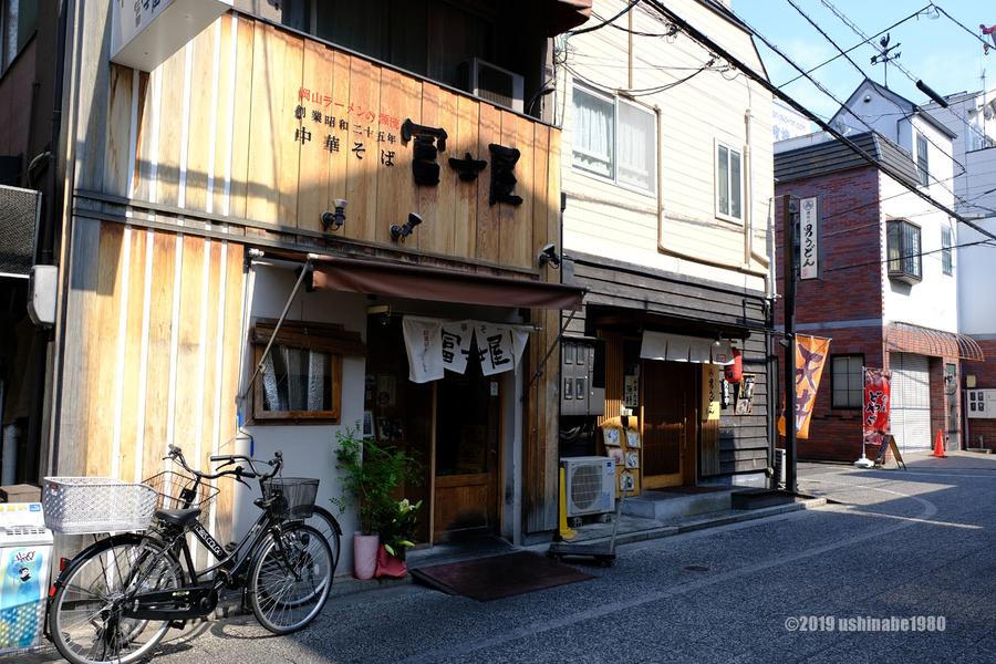 f:id:ushinabe1980:20190523145305j:image:w520