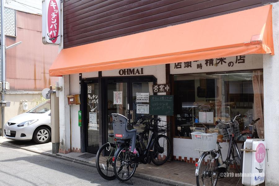 f:id:ushinabe1980:20190603122203j:image:w450
