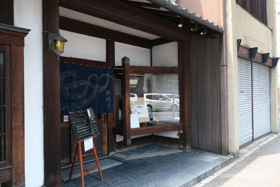 f:id:ushinabe1980:20190802123806j:image:w450