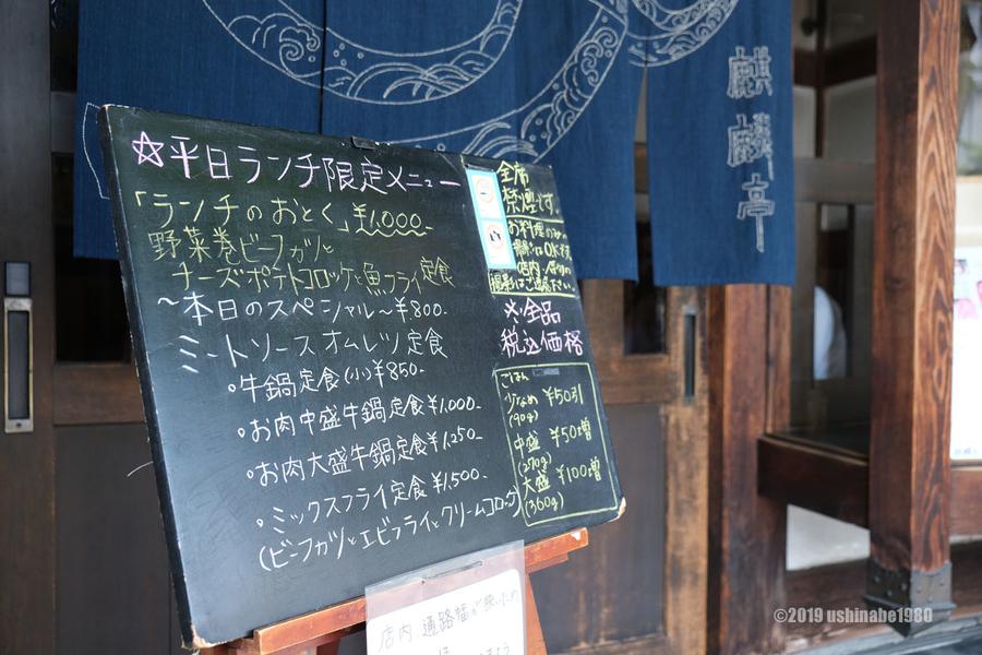 f:id:ushinabe1980:20190802123830j:image:w450