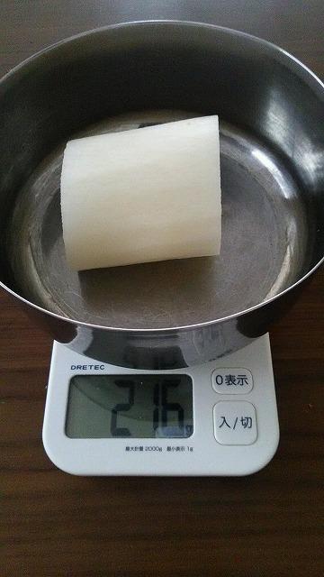 f:id:ushio-salt:20180410153718j:plain