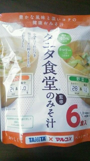 f:id:ushio-salt:20180412143914j:plain
