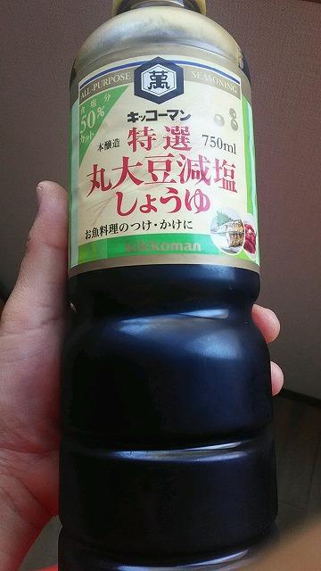 f:id:ushio-salt:20180424143038j:plain