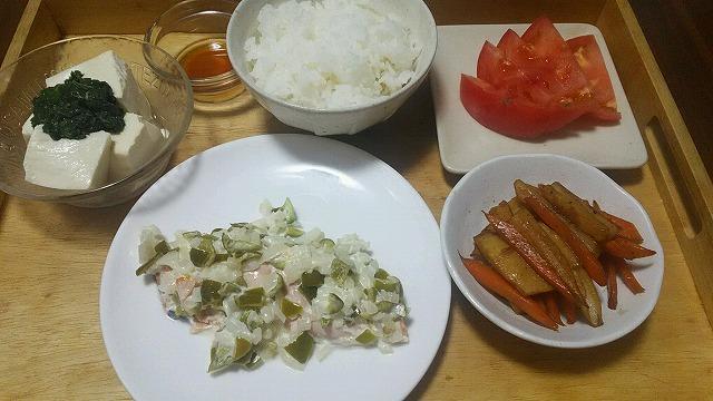 f:id:ushio-salt:20180903054331j:plain