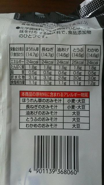 f:id:ushio-salt:20181001231120j:plain