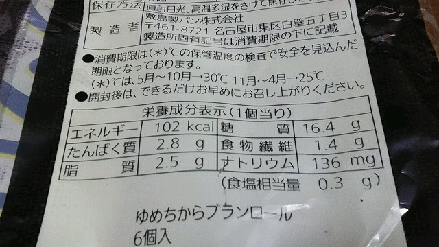 f:id:ushio-salt:20181021115848j:plain