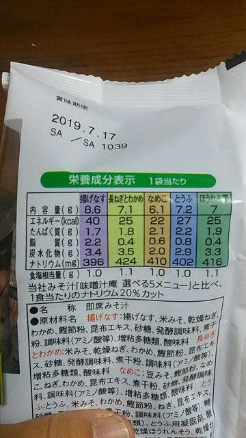 f:id:ushio-salt:20181114151007j:plain