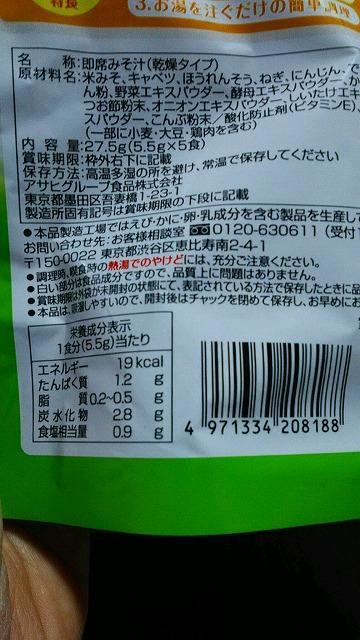 f:id:ushio-salt:20181209070120j:plain