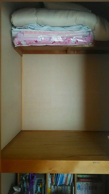 f:id:ushio-salt:20181209134934j:plain