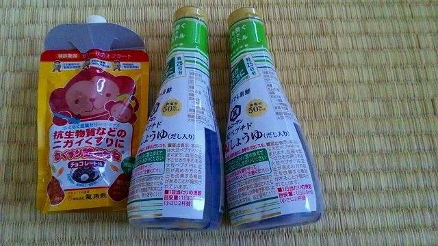 f:id:ushio-salt:20181215190656j:plain