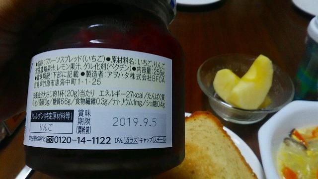 f:id:ushio-salt:20181225181224j:plain
