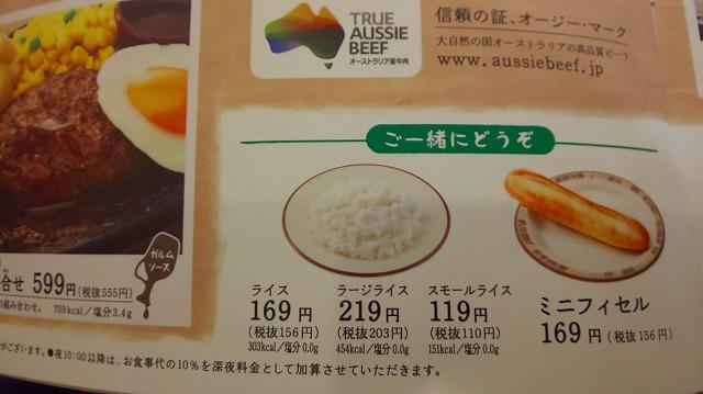 f:id:ushio-salt:20190203102242j:plain