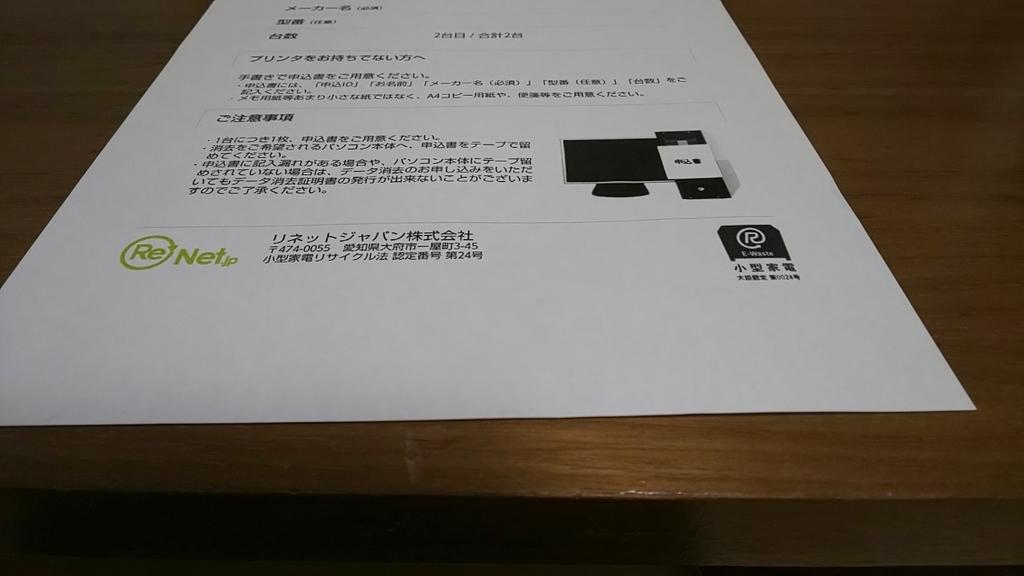 f:id:ushio-salt:20190303094401j:plain