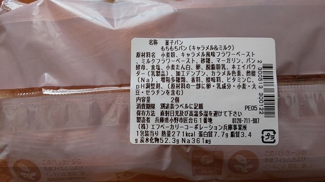 f:id:ushio-salt:20190510130357j:plain
