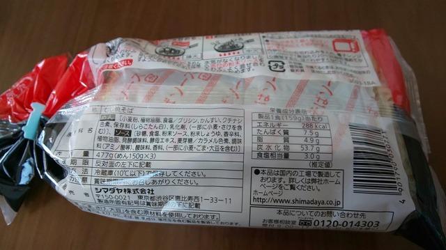 f:id:ushio-salt:20190516114024j:plain