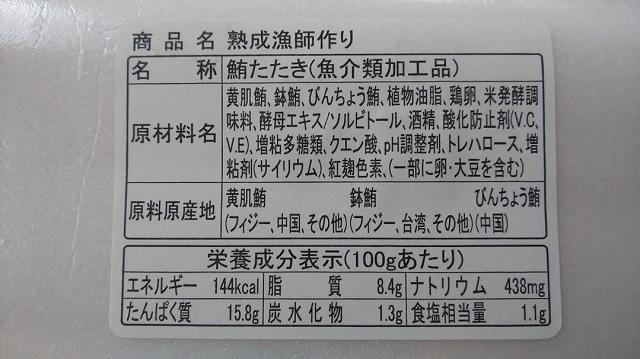 f:id:ushio-salt:20190526063549j:plain