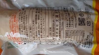 f:id:ushio-salt:20190705044523j:plain