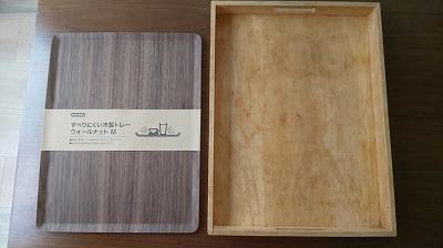 f:id:ushio-salt:20190705092650j:plain