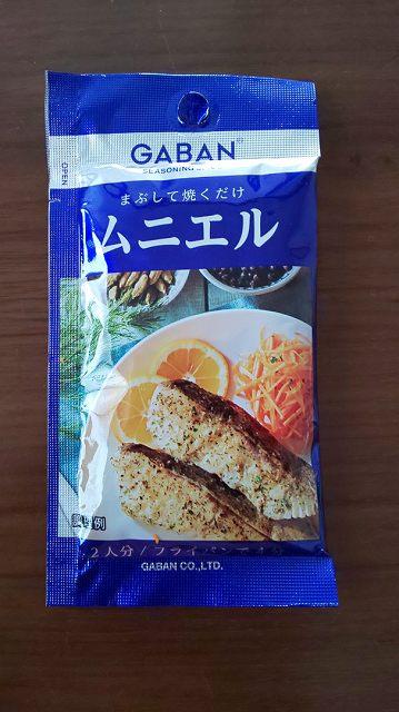 f:id:ushio-salt:20190714063050j:plain