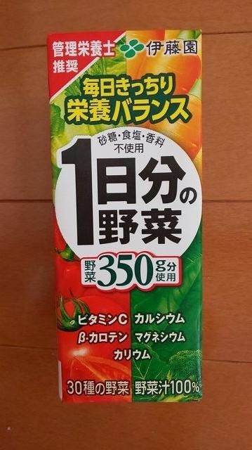 f:id:ushio-salt:20190816071821j:plain
